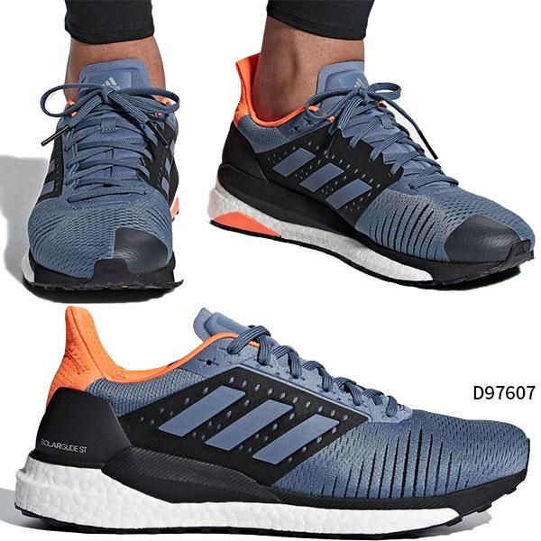 adidas-5031 (1).jpg